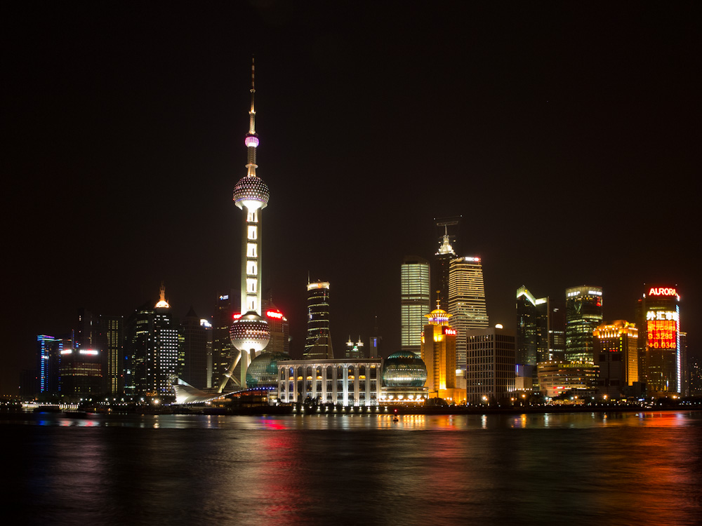 Shanghai financial district by night
