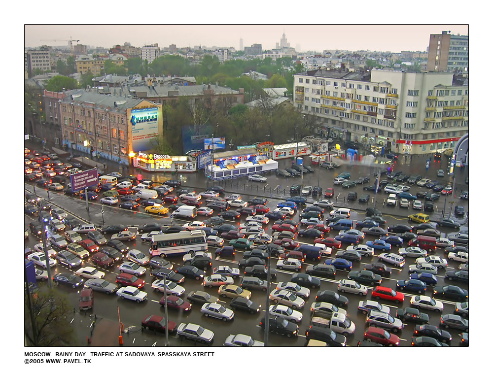 MOSCOW. RAINY DAY. TRAFFIC AT SADOVAYA-SPASSKAYA STREET